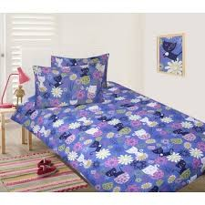 Kool Cat Double Quilt Cover Set by Happy Kids