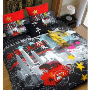 Chairman Mao Quilt Cover Set by Bright Young Things